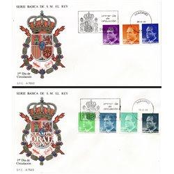 1989 Spanien 2888/2884  Grundlegende. Juan Carlos I (II). Serie Gene Ersttagsbrief  Guter Zustand  (Michel)