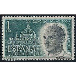 1963 Spanien 1435 Vatikan II Religiös * Falz Guter Zustand  (Michel)