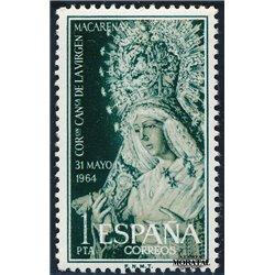 1964 Espagne 1250 Macarena Religieux **MNH TTB Très Beau  (Yvert&Tellier)