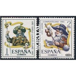 1965 Spanien 1557/1558  Compostela Tourismus ** Perfekter Zustand  (Michel)
