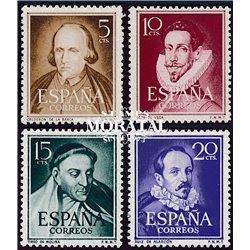 1950 Espagne 821/824  Lettrés Personnalités **MNH TTB Très Beau  (Yvert&Tellier)