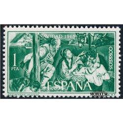 1965 Spanien 1585 Weihnachten Weihnachten * Falz Guter Zustand  (Michel)