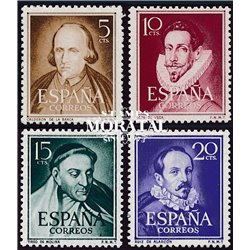 1950 Espagne 821/824  Lettrés Personnalités *MH TB Beau  (Yvert&Tellier)