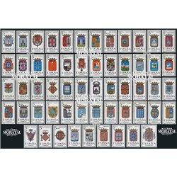 1962-66 Spanien 0 Schilde der Provinzen Wappen  ** Perfekter Zustand  (Michel)