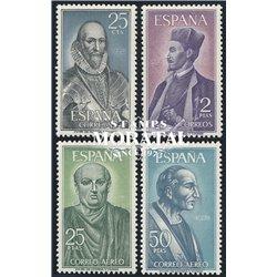 1966 Spanien 1593/1596  Spanische Persönlichkeiten  ** Perfekter Zustand  (Michel)