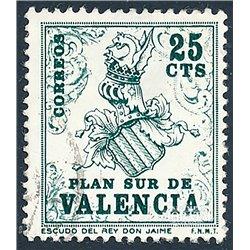 1963 Spanien 0 0 Wappen  © Gebrauchte, Zustand  (Michel)