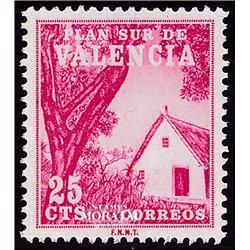 1964 España V-3 Barraca Valenciana Valencia **MNH Perfecto Estado  (Edifil)