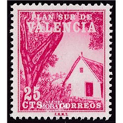 1964 Spain  Sc 0 Valencian Barraca Tourism **MNH Very Nice, Mint Hever Hinged?  (Scott)