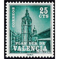 1963 España V-1 Escudo Valencia Valencia © Usado, Buen Estado  (Edifil)