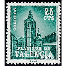 1966 Spain  Sc 0 Miguelete (Micalet) Tourism **MNH Very Nice, Mint Hever Hinged?  (Scott)