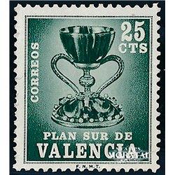 1968 España V-5 Santo Grial Valencia **MNH Perfecto Estado  (Edifil)