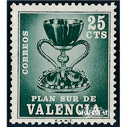 1968 Spain  Sc 0 Holy Grail Religious **MNH Very Nice, Mint Hever Hinged?  (Scott)