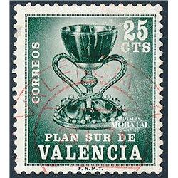 1968 Espagne 0 0 Religieux © Oblitere TB Beau  (Yvert&Tellier)