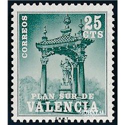 1971 España V-6 San Vicente Ferrer Valencia **MNH Perfecto Estado  (Edifil)