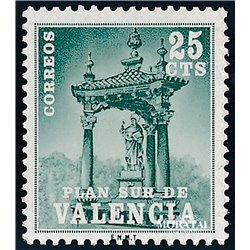 1971 Spain  Sc 0 San Vicente Ferrer Religious **MNH Very Nice, Mint Hever Hinged?  (Scott)