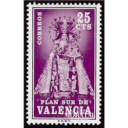 1973 Spain  Sc 0 Helpless Virgin Religious **MNH Very Nice, Mint Hever Hinged?  (Scott)