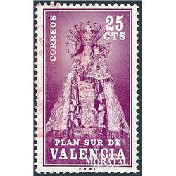 1973 España V-7 Virgen Desamparados Valencia © Usado, Buen Estado  (Edifil)