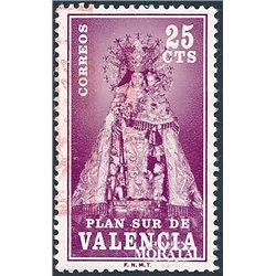 1973 Spanien 0 0 Religiös © Gebrauchte, Zustand  (Michel)