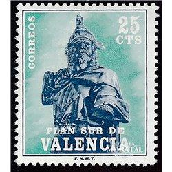 1968 España V-5 Santo Grial Valencia © Usado, Buen Estado  (Edifil)