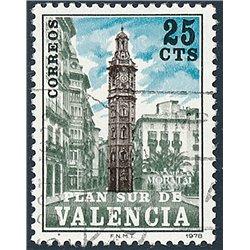 1978 Espagne 0 0 Tourisme © Oblitere TB Beau  (Yvert&Tellier)