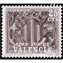 1981 España V-10 Escudo Valencia Valencia **MNH Perfecto Estado  (Edifil)