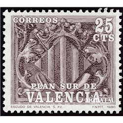 1981 Spain  Sc 0 Coat Arms Valencia Coat arms **MNH Very Nice, Mint Hever Hinged?  (Scott)