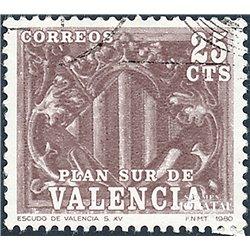 1981 Spanien 0 0 Wappen  © Gebrauchte, Zustand  (Michel)