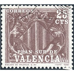 1981 Spain  Sc 0 Coat Arms Valencia Coat arms (o) Used, Nice  (Scott)