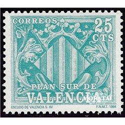 1985 España V-11A Escudo Valencia Valencia **MNH Perfecto Estado  (Edifil)