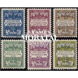 1929 Spanien 0 0 Wappen  ** Perfekter Zustand  (Michel)