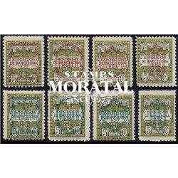 1931 Spanien 0 0 Wappen  ** Perfekter Zustand  (Michel)