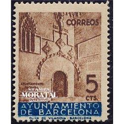1932 España B-NE 9/16 Escudo Barcelona. Sobrecarga Barcelona   (Edifil)