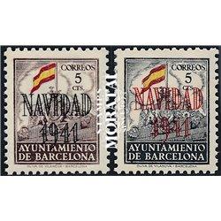 1941 Spanien 0 0  * Falz Guter Zustand  (Michel)