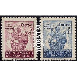 1943 Espagne 0 0  (*)MNG TB Beau  (Yvert&Tellier)