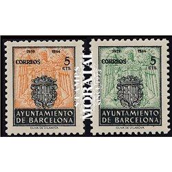 1944 Spanien 0 0 Wappen  (*)Ungummiert, Guter Zustand  (Michel)