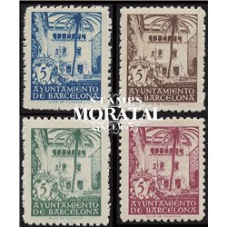 1945 España B-65/68  Casa Arcediano Barcelona *MH Buen Estado  (Edifil)