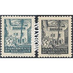 1945 España B-NE 27/28 SH Casa Arcediano Barcelona **MNH Perfecto Estado  (Edifil)