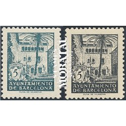 1945 Spain  Sc 0 Archdeacon House  **MNH Very Nice, Mint Hever Hinged?  (Scott)