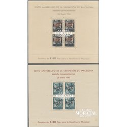 1945 Spain  Sc 0 Sheets Archdeacon House. Overprinted  **MNH Very Nice, Mint Hever Hinged?  (Scott)