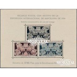 1945 España B-NE 29/30 HB Casa Arcediano. Sobrecargado Barcelona **MNH Perfecto Estado  (Edifil)