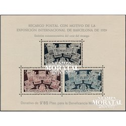 1945 Spain  Sc 0 Sheets City Hall Stamps  (*)MNG Nice, No Gum  (Scott)