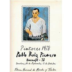 1978 Spanien 0 0  ** Perfekter Zustand  (Michel)