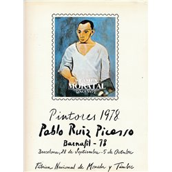 1978 Espagne 0 0  **MNH TTB Très Beau  (Yvert&Tellier)