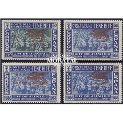 1939 Espagne 0 0  *MH TB Beau  (Yvert&Tellier)