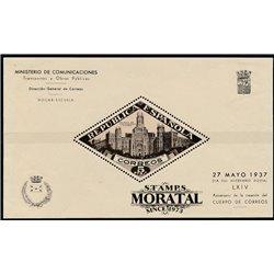 1937 España F-NE 1/6 0 Beneficencia **MNH Perfecto Estado  (Edifil)
