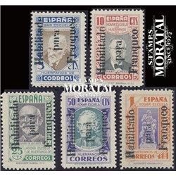 1937 España F-NE 9/13 0 Beneficencia **MNH Perfecto Estado  (Edifil)