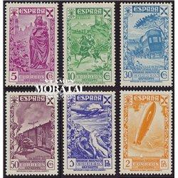 1938 Espagne 0 0  **MNH TTB Très Beau  (Yvert&Tellier)