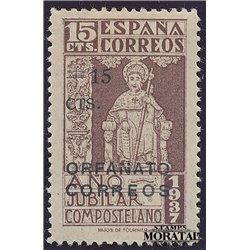 1938 España F-29/33  0 Beneficencia **MNH Perfecto Estado  (Edifil)