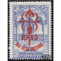 2012 Espagne 0 0  *MH TB Beau  (Yvert&Tellier)