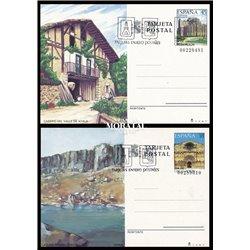 1987 España J-143/144 Malaga Santander Entero postales   (Edifil)